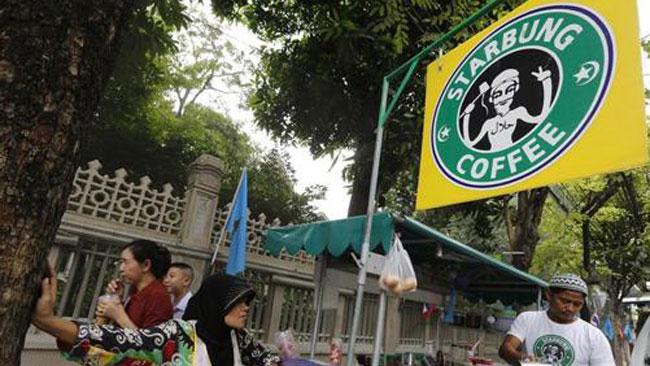 tlmd_starbung_coffee_ok