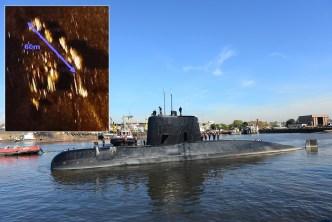 Submarino pudiera quedarse en el fondo del mar