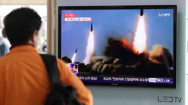 RPDC confirma lanzamiento de misil balístico