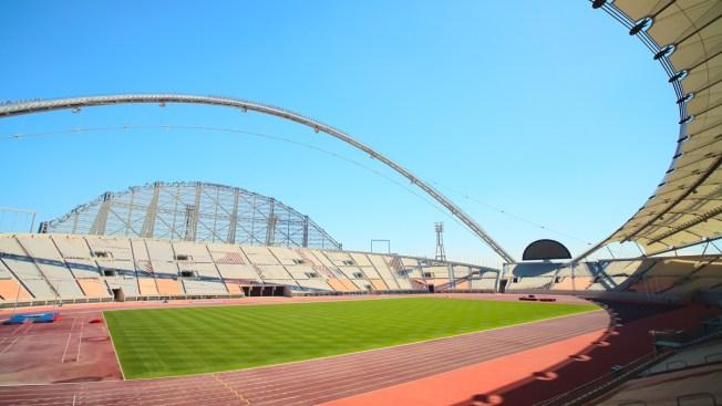 Ya hay fecha para la final de Mundial de Qatar
