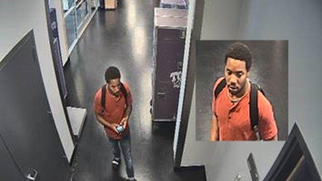 Fort Worth: Buscan a persona de interés tras caso en TCU