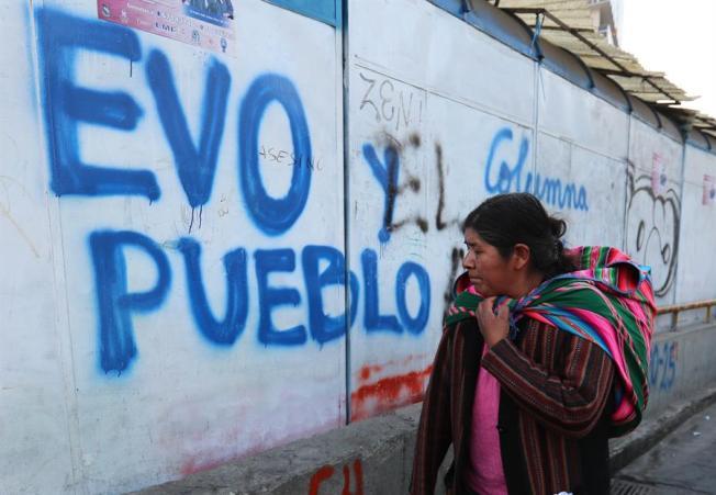 ¿Bolivia podría ir a una segunda vuelta?